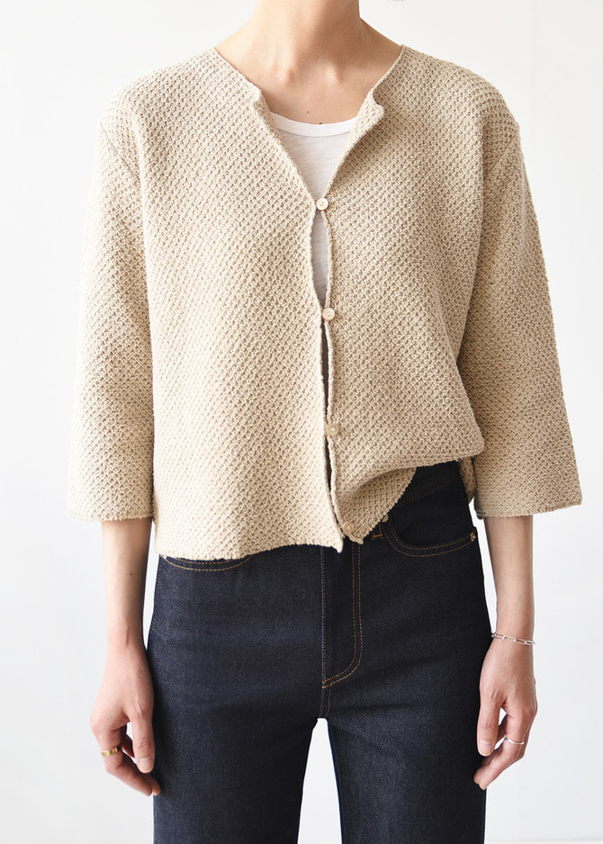 Cozy Cropped Cardigan